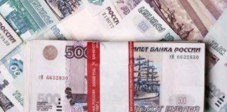 10 причин, по которым тебе постоянно не хватает денег